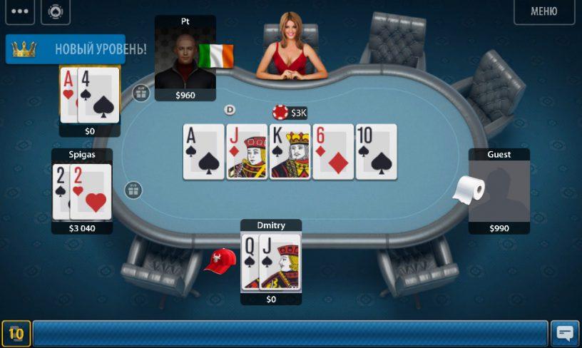 Флеш-рояль в покере