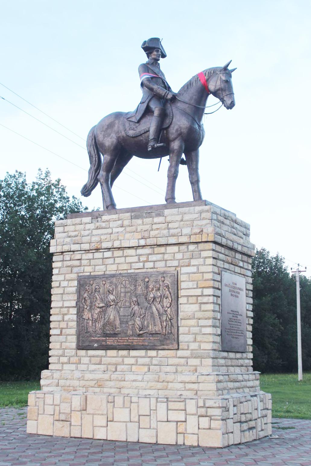долгоруково памятник