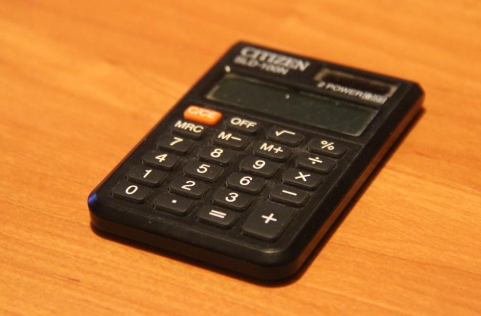 Учёт финансов Калькулятор