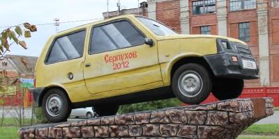 Памятник автомобилю Ока