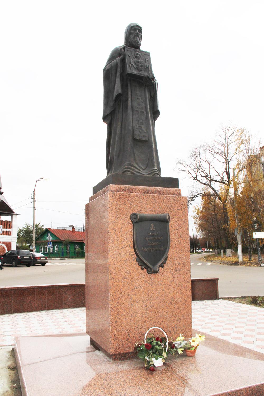 Памятник Святому Преподобному Варлааму Серпуховскому на постаменте