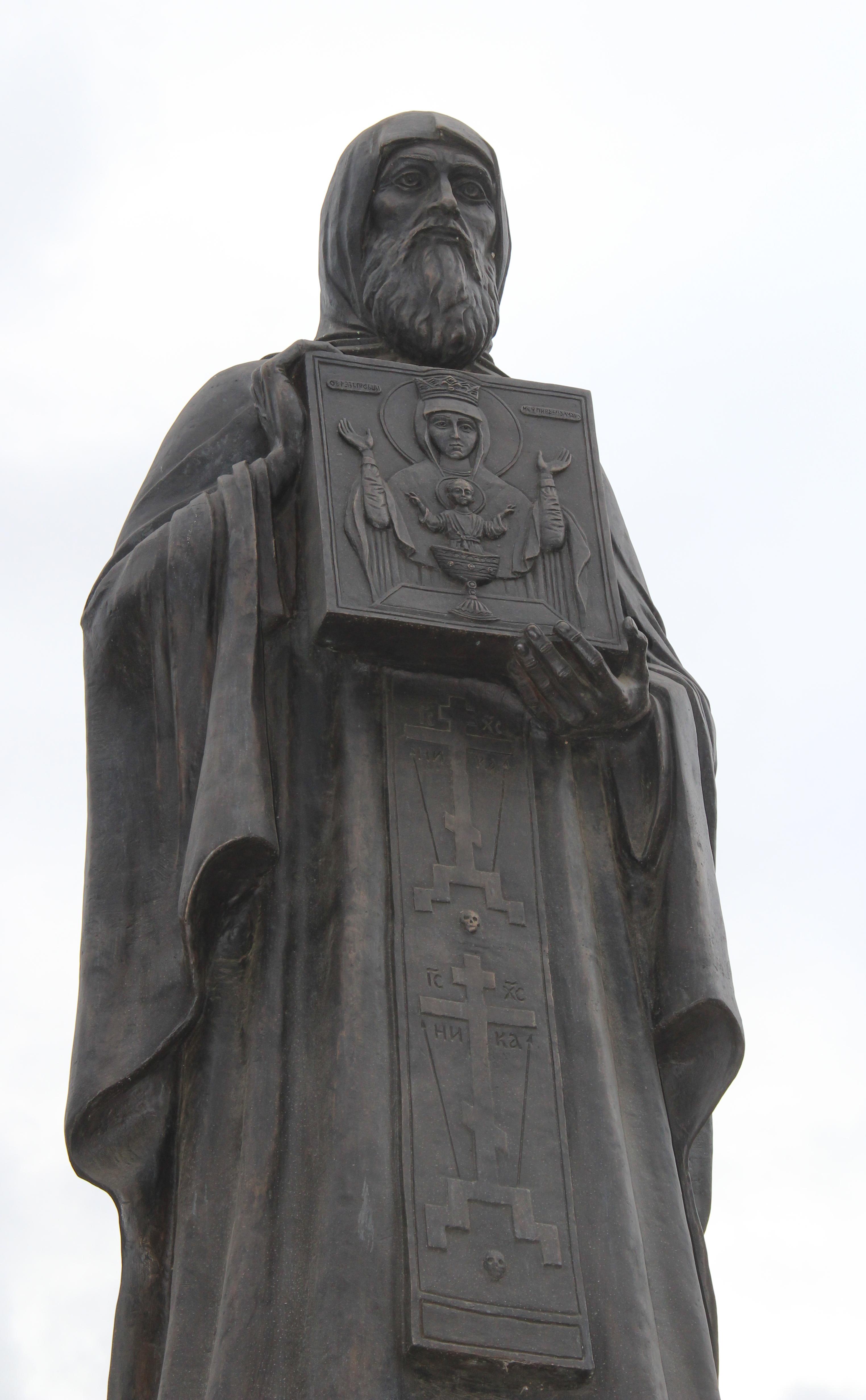 Памятник Святому Преподобному Варлааму Серпуховскому