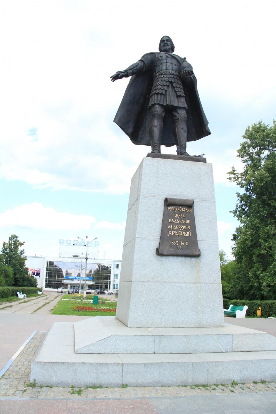 памятник серпуховский князь владимир андреевич храбрый