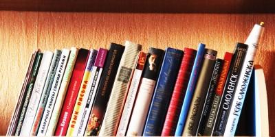 Библиотека Дяди Мити