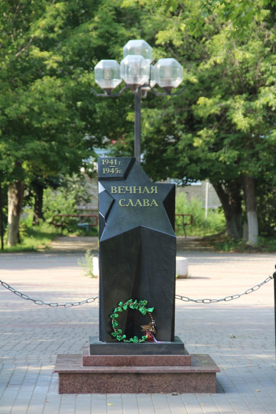 Памятник в Большевике ВОВ