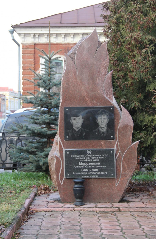 Памятник погибшим пожарным в Серпухове