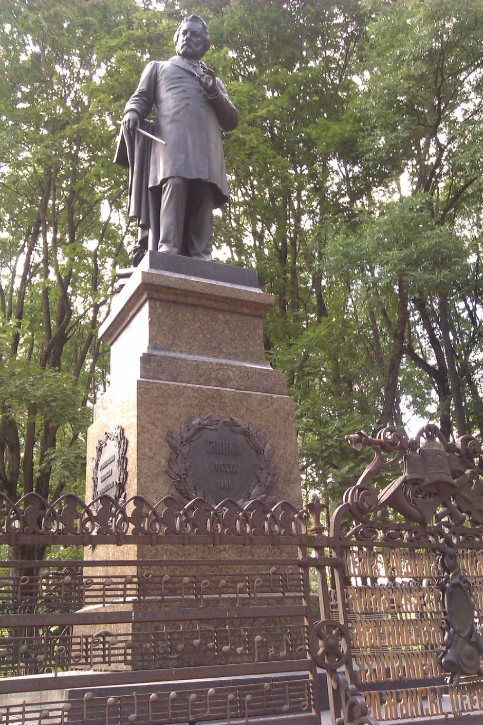 Смоленск. Памятник Глинке