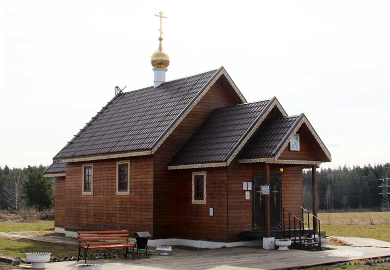 Храм Святого Николая Чудотворца в д.Юдино Мытищинского района