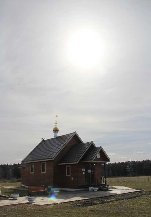 Церковь Юдино Мытищинский район