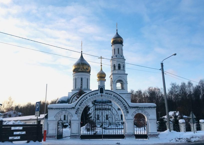 Церковь Уара Мученика Вёшки Мытищи